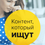 Заработок на бирже etxt.ru путем написаний статей для сайтов